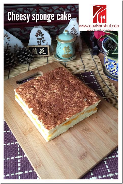Cheesy Sponge Cake aka Taiwanese Gochabi Sponge Cake with Cheese  (台湾古早味芝士蛋糕)