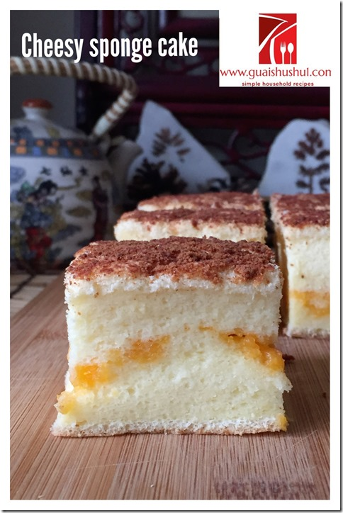 Cheesy Sponge Cake aka Taiwanese Gochabi Sponge Cake with Cheese  (台湾古早味芝士蛋糕)