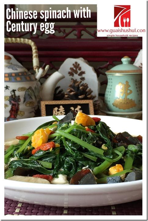 Dual Eggs Chinese Spinach aka Amaranth Soup (金银蛋苋菜汤)