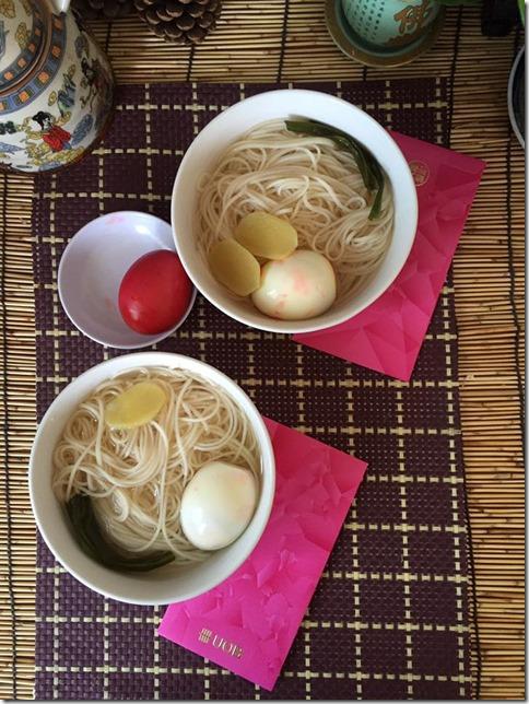 Sweet Long Life Noodles (甜面)