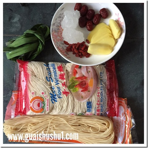 Sweet Long Life Noodles (甜面)