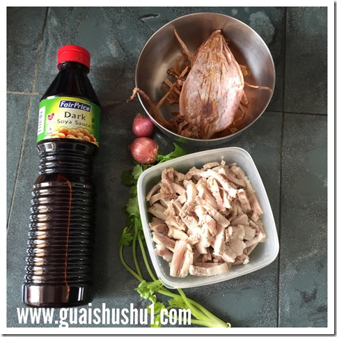 Shredded Cuttlefish Stir Fried With Pork (鱿鱼丝炒五花肉)