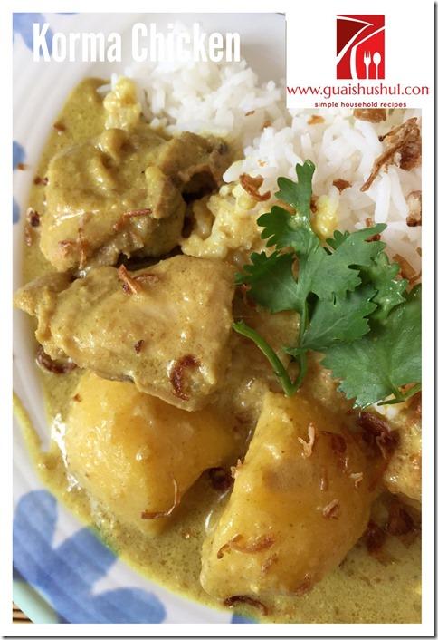 Classic Malay Dishes Recipe: Korma Chicken aka Ayam Kurma (科尔马鸡肉)