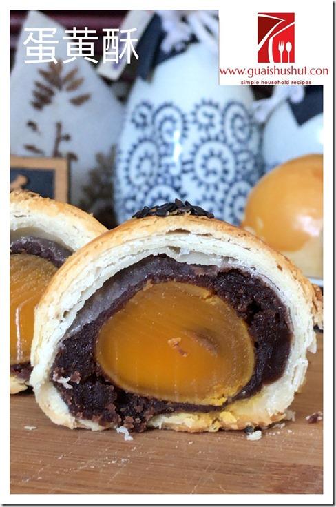 A Trendy Mooncake Festival Snack Dan Huang Su AKA Salted Egg Yolk Flaky Pastry or 蛋黄酥