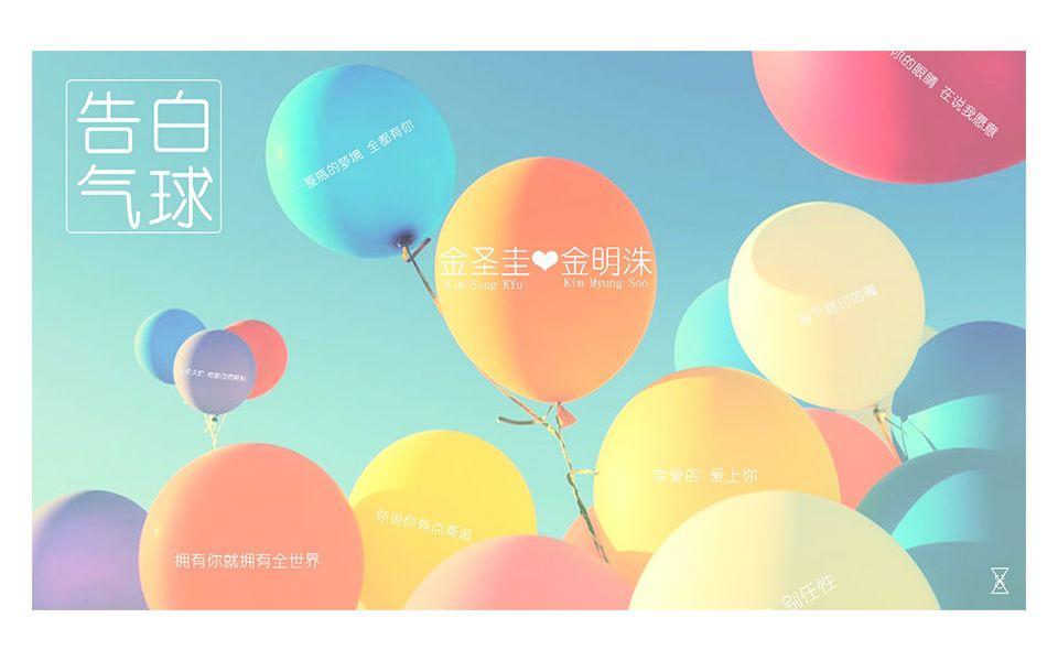 14種語言翻唱周杰倫告白氣球 告白氣球占據熱搜榜_關注網