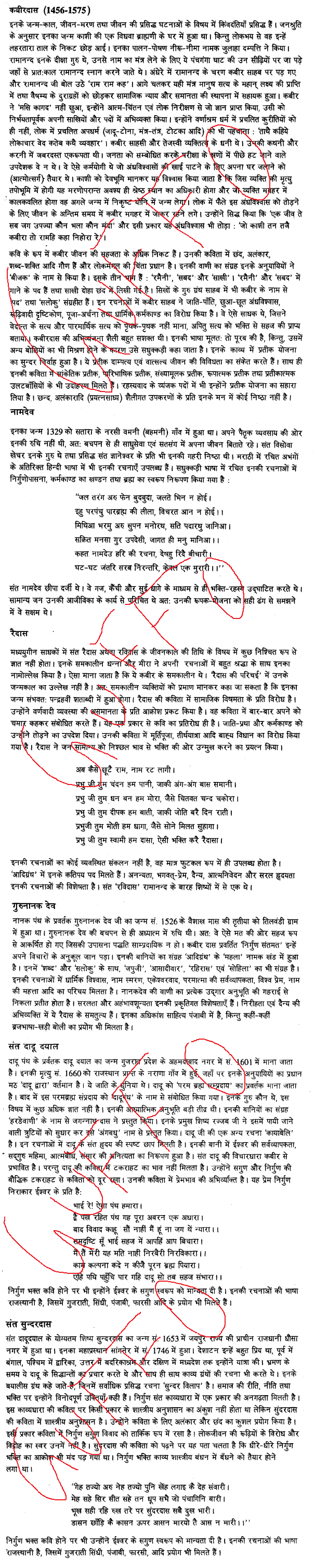 free ignou solved assignment 2020