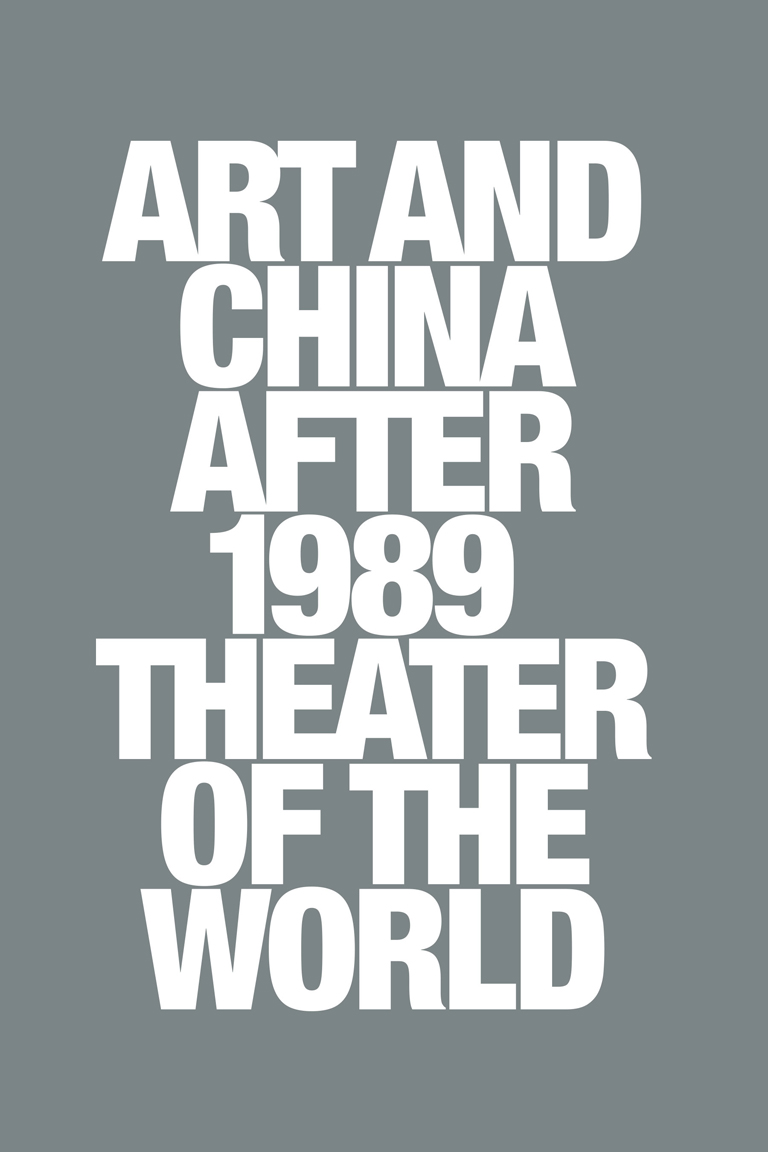 Statement Regarding Works in \u201cArt and China after 1989: Theater of ...