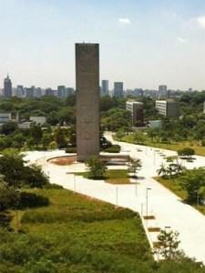 Universidade de São Paulo (Foto: Ana Carolina Moreno/G1)