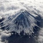 Grande erupção vulcânica poderá destruir o Japão