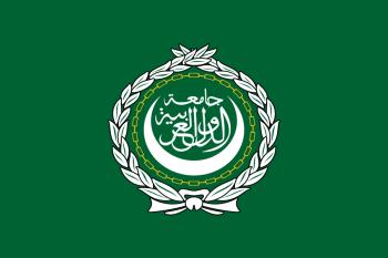 bandeira da Liga Árabe - Guia BSB.net