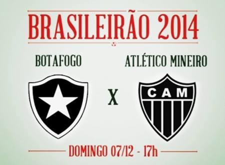 botafogo_atletico_01