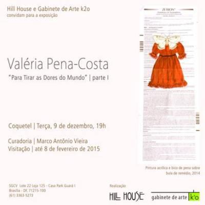 valeria_pena_costa_01