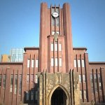 Embaixada do Japão oferece bolsa de estudo para professores