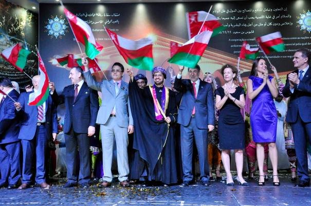 Festa da Data Nacional do Sultanato de Omã