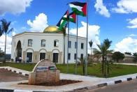 Embaixada da Palestina