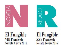 certamen-literario-el-fungible-2016