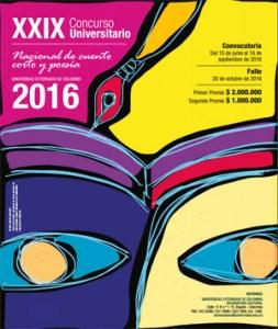 concurso universitario colombia