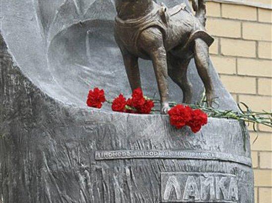 El monumento de Laika