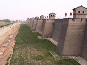 Pingyao, la ciudad medieval China - Muralla-300x225