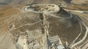 Parque Nacional Herodium - Herodion-300x169