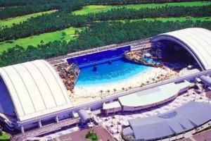 Ocean Dome, la playa artificial más grande del mundo - Ocean-Dome-Exterior-300x200
