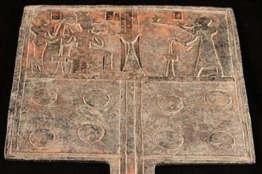 Las Pirámides de Gematón