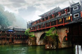 Fenghuang (China) - 20140119093833192-300x196