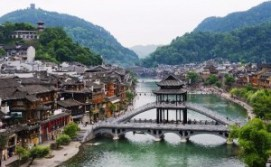Fenghuang (China) - article-2694582-1FAFFE5900000578-986_964x644-300x185