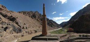 El Alminar de Jam y sus restos arqueológicos - minaretejam01-300x142