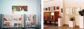 5 museos pedagógicos, del niño y de la escuela - mupai-1981-1986-300x106