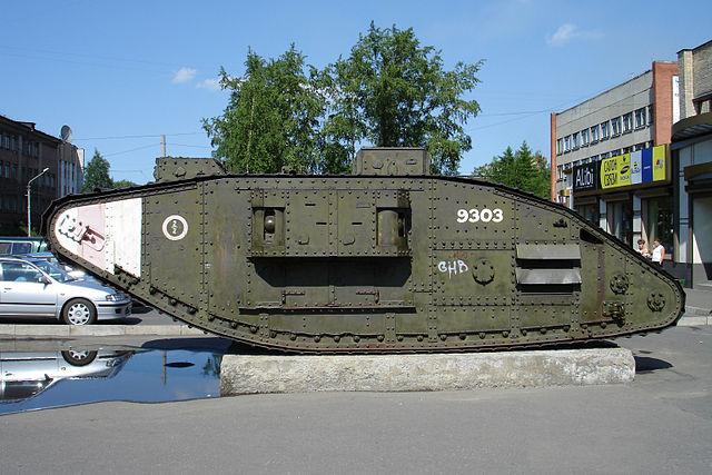Museo de Carros de Combate - Mark V capturado por los rusos a los ingleses (12)
