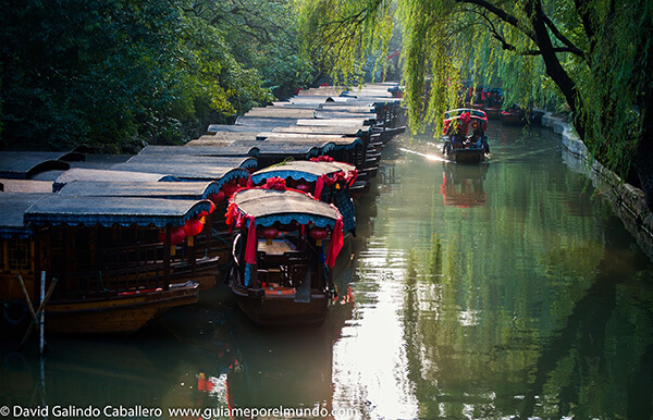 canales de nanxun