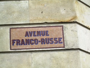 FRANCORUSSE