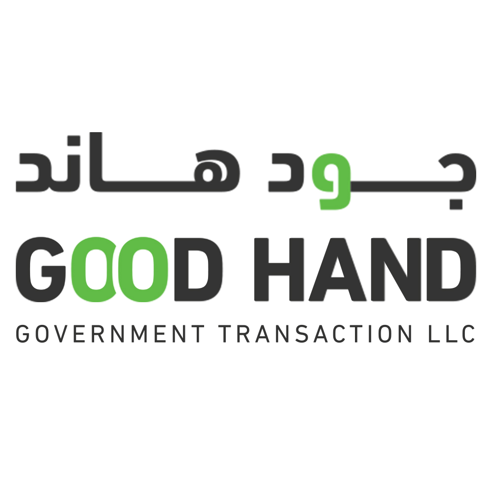 Good Hand Services (Amer Services) Business Setup Services