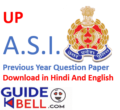 UP ASI Previous Year Paper