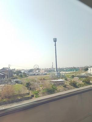 Shinkansen view 2