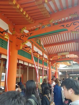 Fushimi Inari-taisha bell