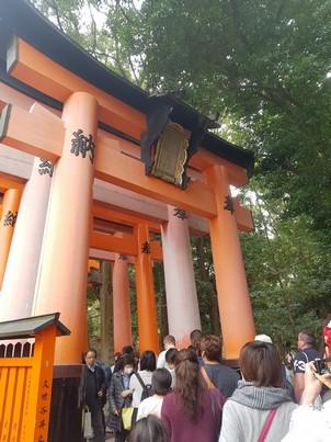Fushimi Inari-taisha 4