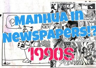 Newspaper Chinese Comics Manhua 2