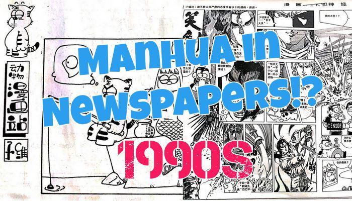 Newspaper Chinese Comics Manhua 2