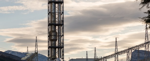 Zona industriale di Rovereto (TN)