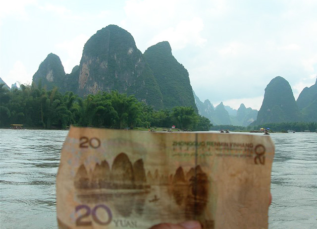 Li River scenery on the back of Chinese 20 Yuan note