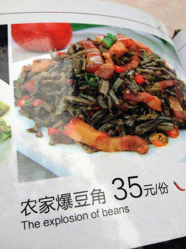 Common Chinese cuisines get official English names in Guilin,China