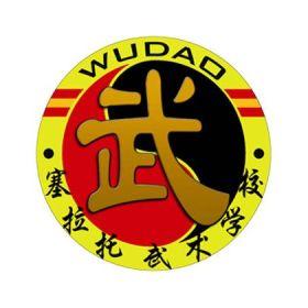 WUDAO