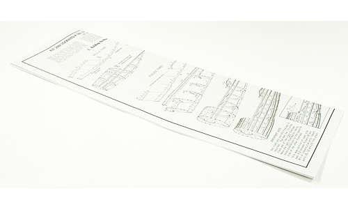 2001 Instruction Sheet