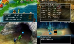 Dragon Quest VII 4