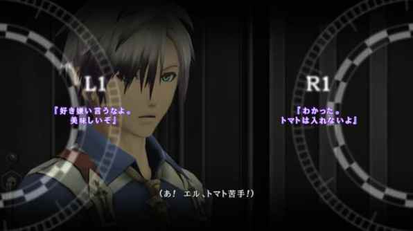 tox 2 4