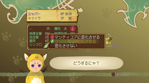 tales of symphonia chronicles 10 aniversario gameplay 14