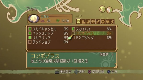 tales of symphonia chronicles 10 aniversario gameplay 6