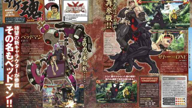 guilty-gear-xrd-sign-eddie-bedman
